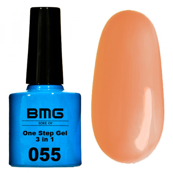BMG - ONE STEP (однофазный) 7,5 ml. 055 uv/led